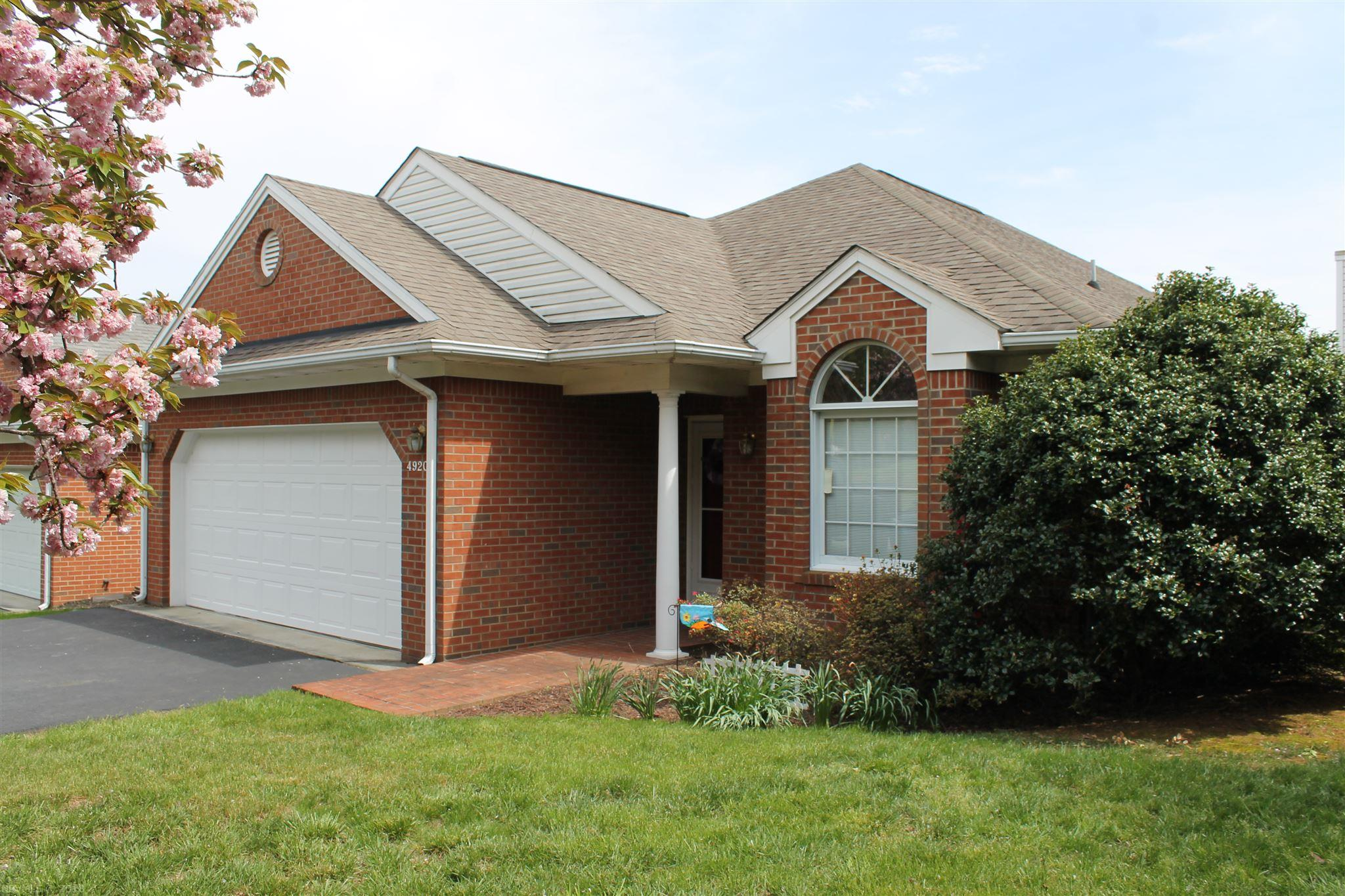 4920  Cave Spring,  Roanoke, VA
