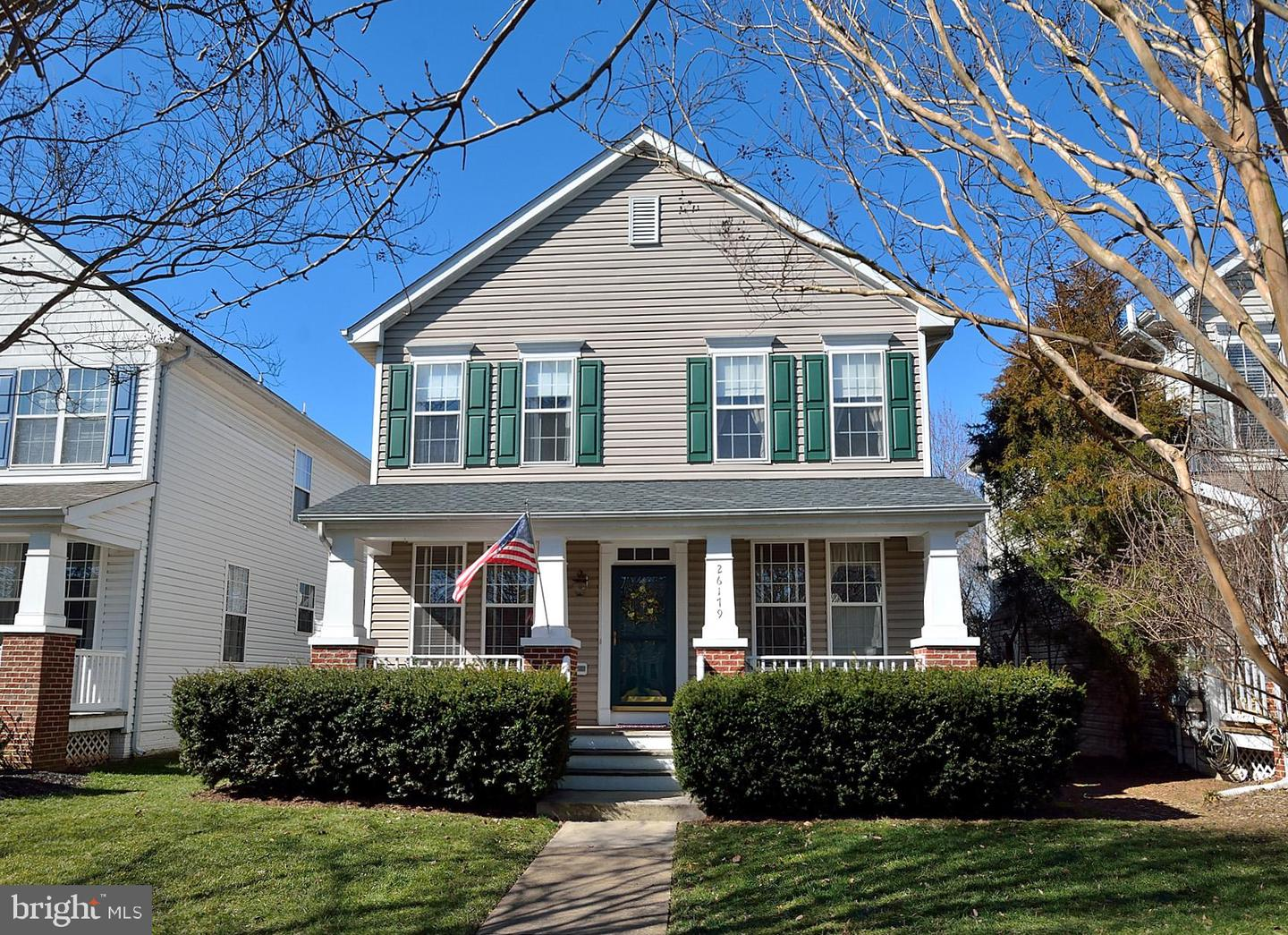 26179  Lands End,  Chantilly, VA